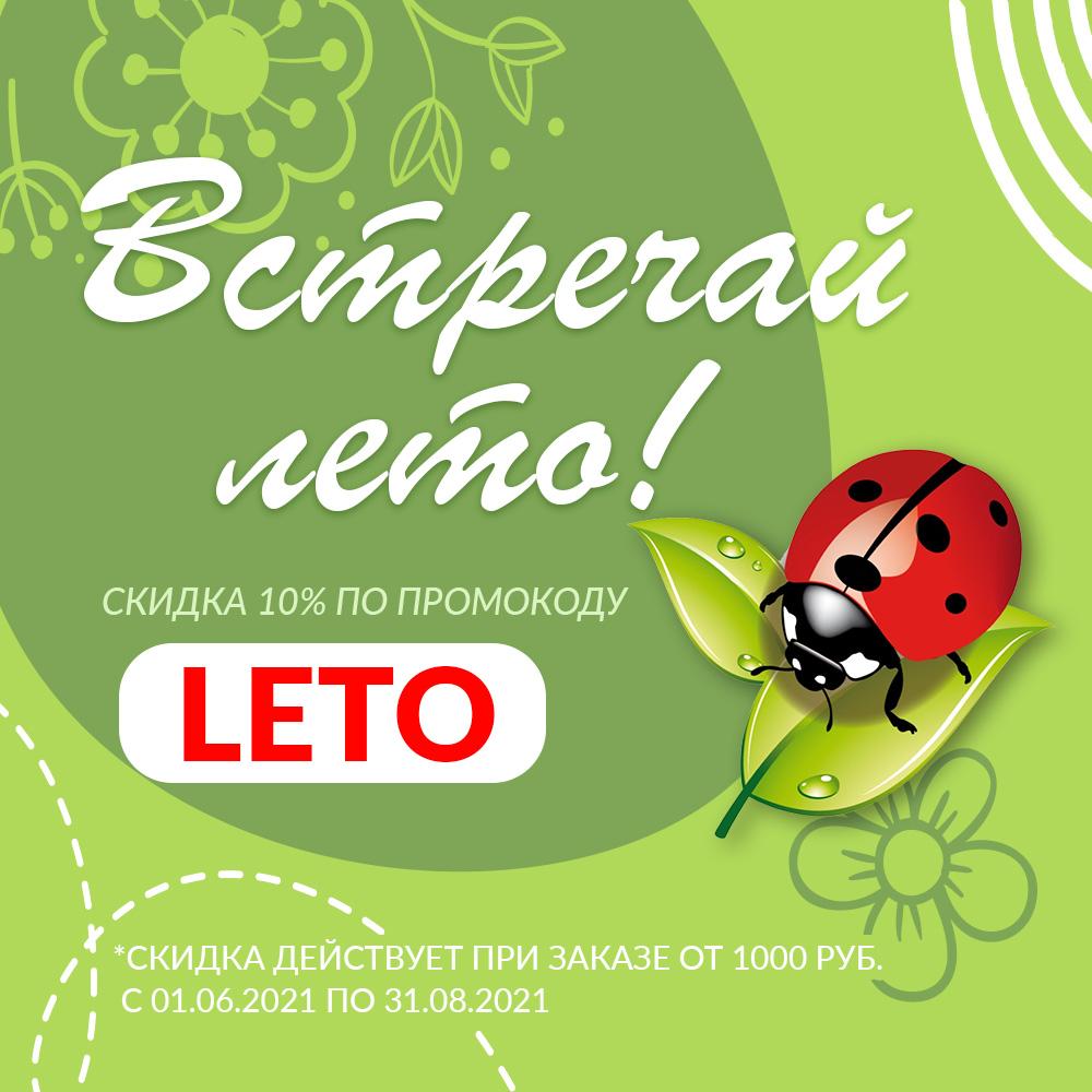 llet_1000