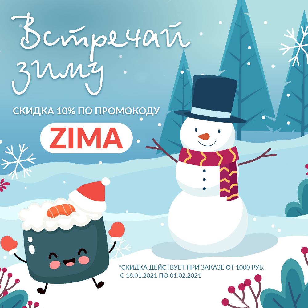 zima_kv